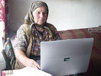 senora_internet