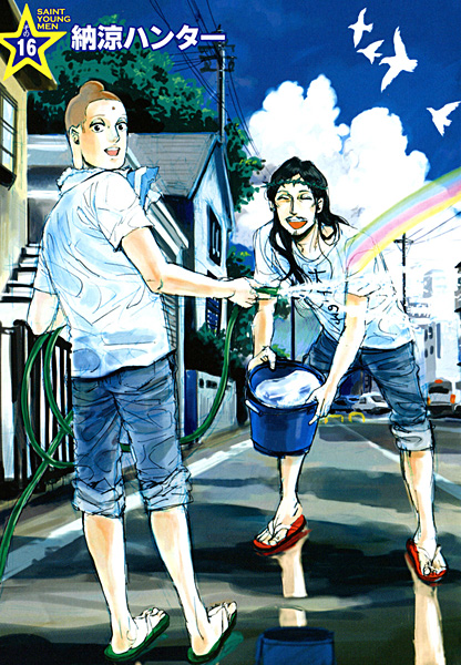 saint-young-men-gay