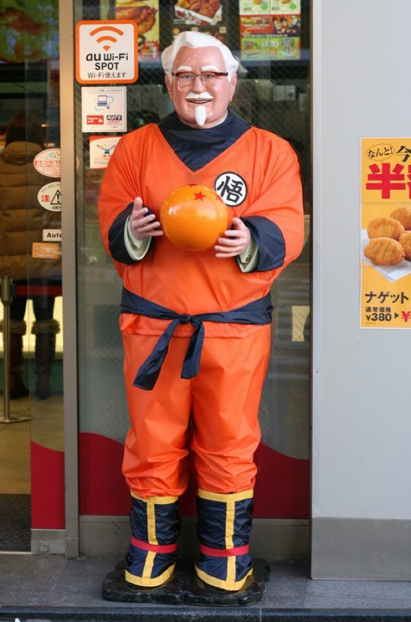 KFC-Dragonball-z