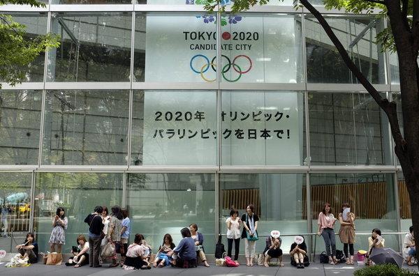 FRA02-TOKIO-JAPON-03-09-2013-M_54380993517_54115221154_600_396