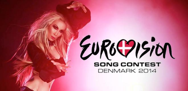eurovision_la_pelopony