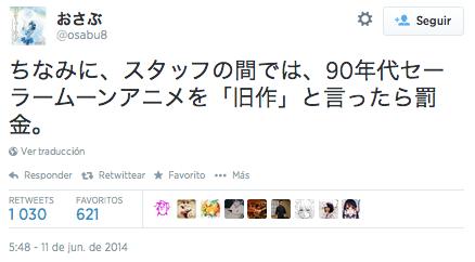 Captura de pantalla 2014-07-01 a la(s) 17.25.26