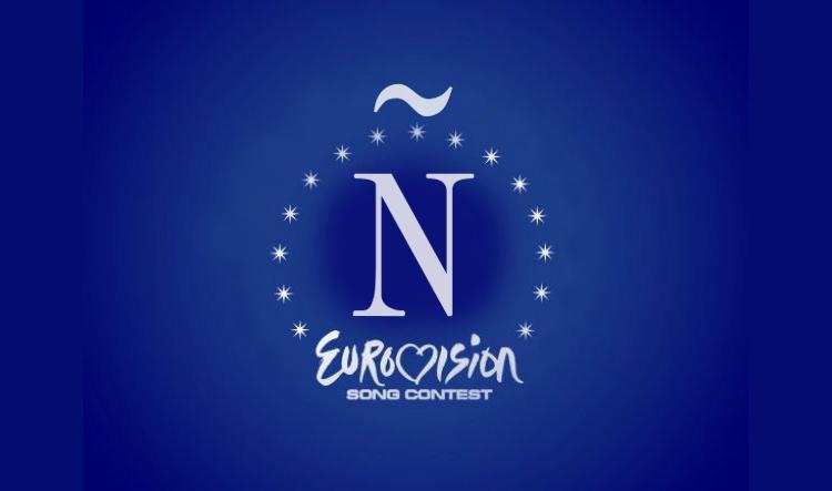 eurovision-en-español